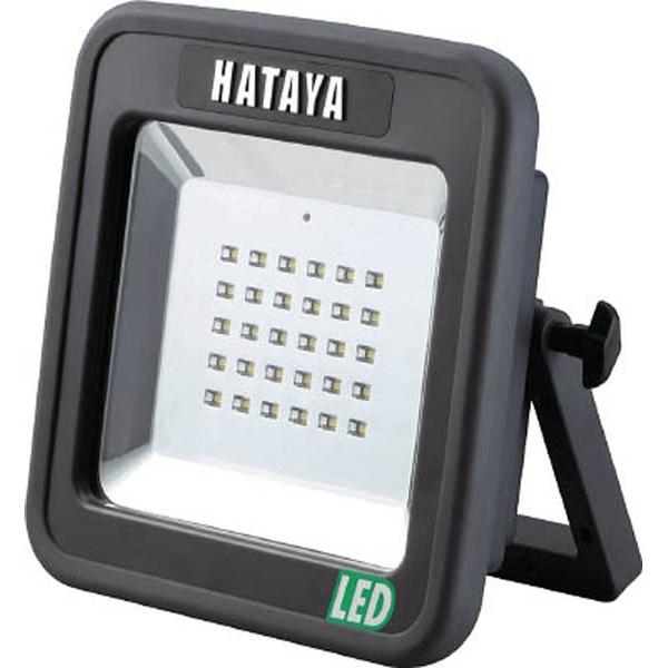 【送料無料】 ハタヤリミテッド ハタヤ 充電式LEDケイ・ライトプラス フロアスタンドタイプ LWK-15