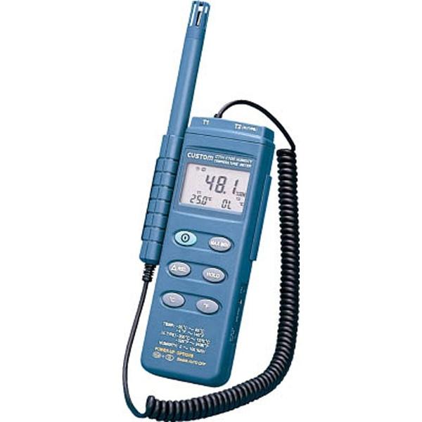 【送料無料】 カスタム カスタム デジタル温湿度計 CTH-1100