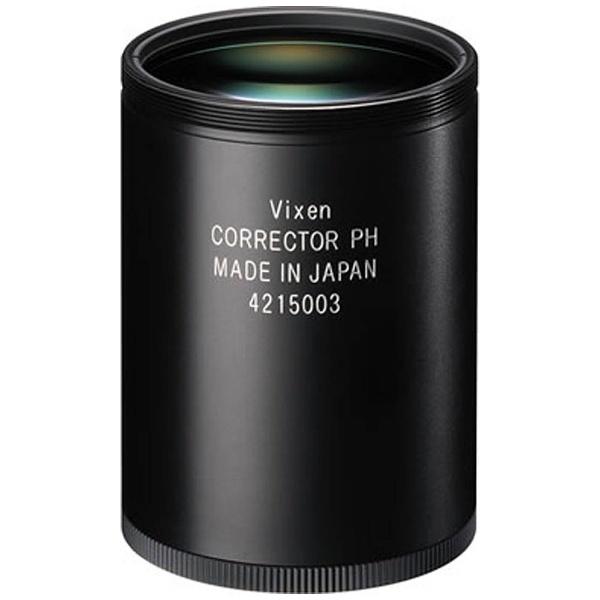 【送料無料】 ビクセン 反射式鏡筒専用 補正レンズ コレクターPH