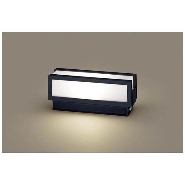 【送料無料】 パナソニック Panasonic LEDエクステリアライト LGWJ56009BZ 電球色[LGWJ56009BZ]