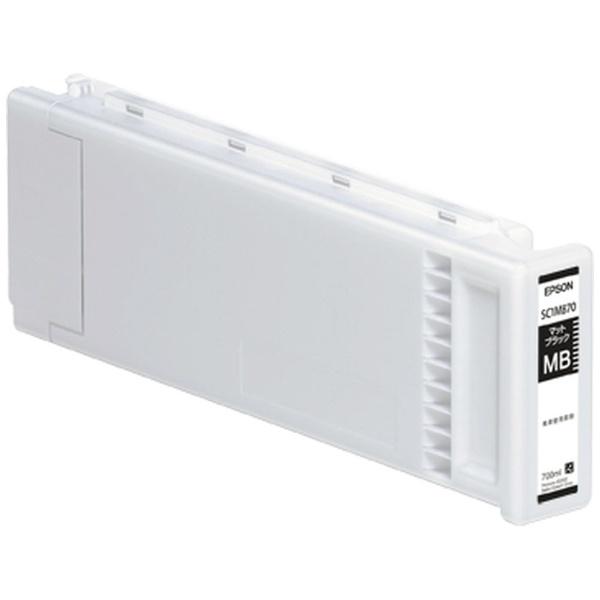 【送料無料】 エプソン EPSON SC1MB70 純正プリンターインク マットブラック