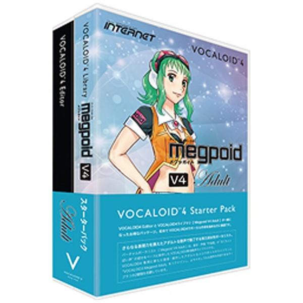 【送料無料】 インターネット 〔Win版〕 VOCALOID 4 Starter Pack Megpoid V4 Adult