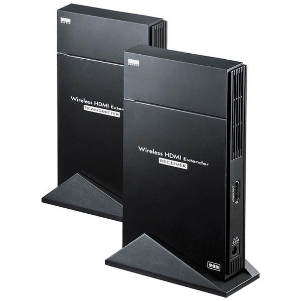 【送料無料】 サンワサプライ ワイヤレスHDMIエクステンダー(据え置きタイプ・セットモデル) VGA-EXWHD5