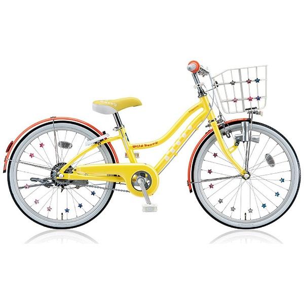 【送料無料】 ブリヂストン 20型 子供用自転車 ワイルドベリー(レモンポップ/シングルシフト) WB006【組立商品につき返品不可】 【代金引換配送不可】