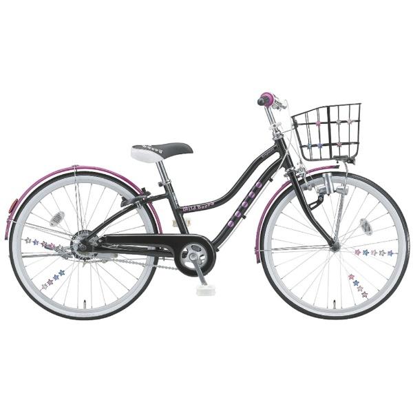 【送料無料】 ブリヂストン 22型 子供用自転車 ワイルドベリー(ブラックパンサー/シングルシフト) WB206【組立商品につき返品不可】 【代金引換配送不可】