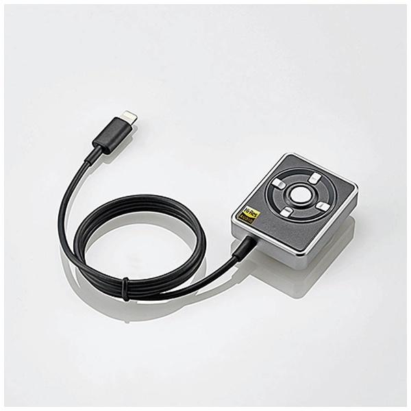 로지텍 Lightning 오디오 어댑터(실버) LHP-AHR192SV[LHPAHR192SV]