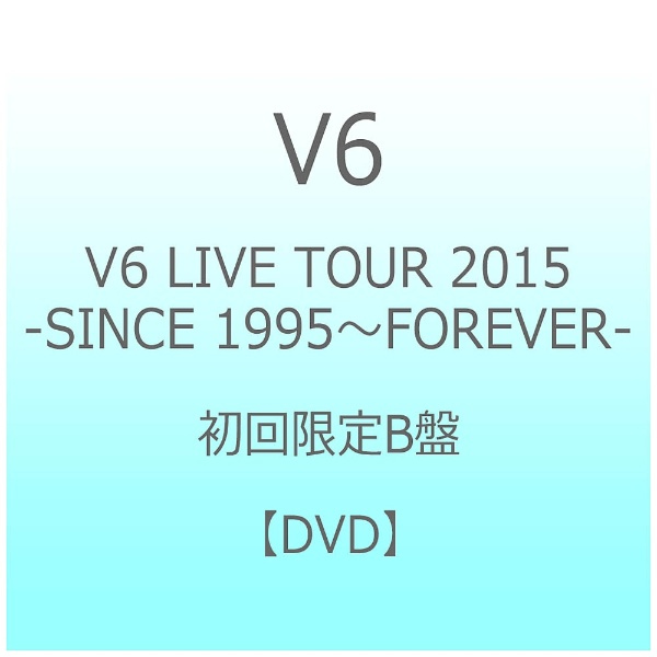 【送料無料】 エイベックス・ピクチャーズ V6/V6 LIVE TOUR 2015 -SINCE 1995~FOREVER- 初回限定B盤 【DVD】