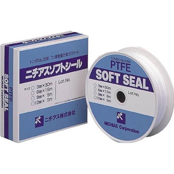 【送料無料】 ニチアス ソフトシール 909603