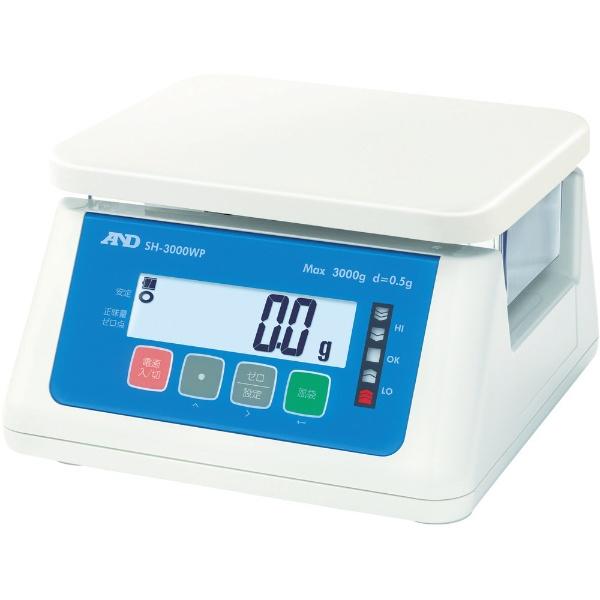 【送料無料】 A&D(エーアンドディ) デジタル防水はかり 3000g SH3000WP