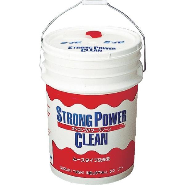 【送料無料】 鈴木油脂工業 ストロングパワークリーン 20L S2021 【メーカー直送・代金引換不可・時間指定・返品不可】