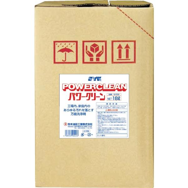 【送料無料】 鈴木油脂工業 パワークリーン 18L S532
