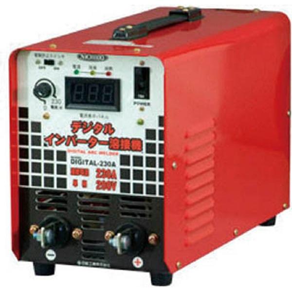 【送料無料】 日動工業 直流溶接機 デジタルインバータ溶接機 単相200V専用230A DIGITAL230A