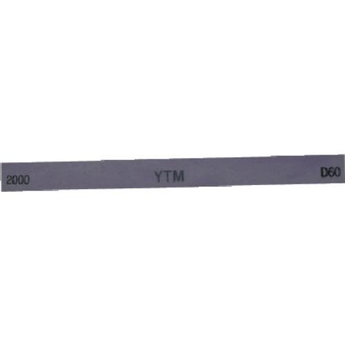 【送料無料】 大和製砥所 金型砥石 YTM 2000 M43D (1箱10本)