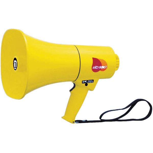 【送料無料】 ノボル電機製作所 レイニーメガホン15W 防水仕様 ホイッスル音付き(電池別売) TS714