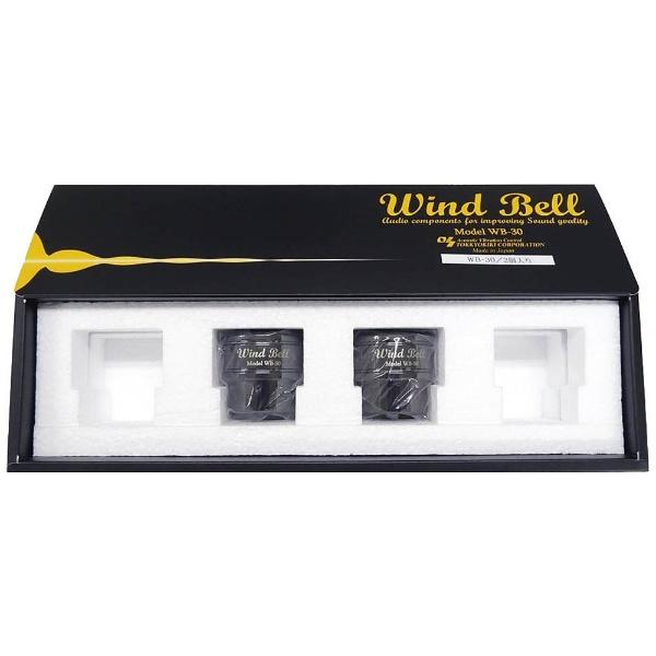 【送料無料】 WINDBELL インシュレーター(2個1組) WB-302