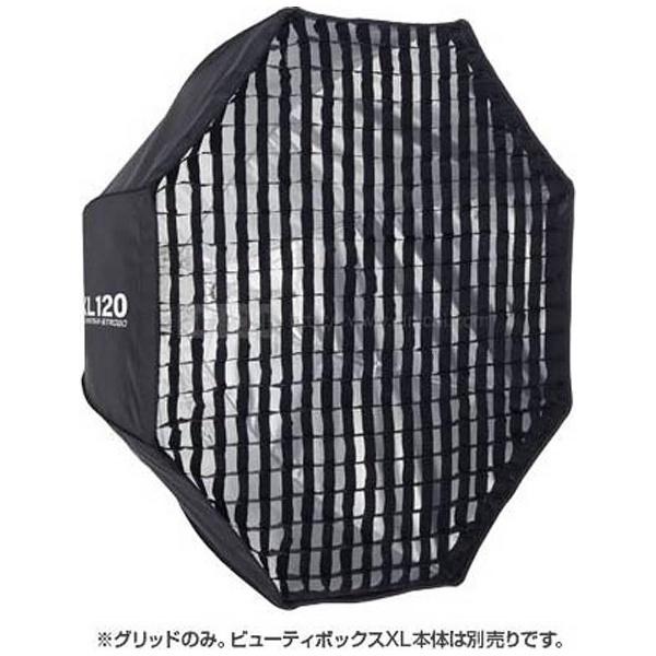 【送料無料】 サンスターストロボ ファブリックグリッド(XL120用) #03036