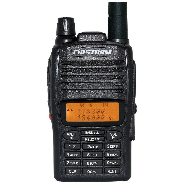 【送料無料】 FRC GPS搭載ワイドバンドレシーバー(1台)[FCS789]