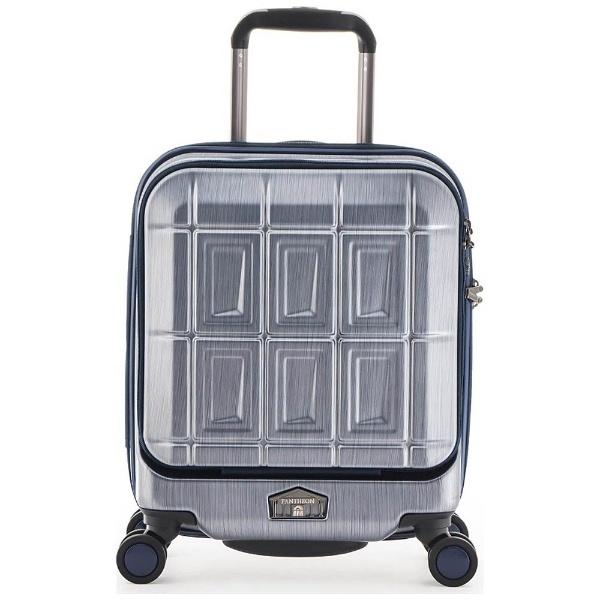 【送料無料】 A.L.I スーツケース (21L) PTS-4005KC MNVBSH 【メーカー直送・代金引換不可・時間指定・返品不可】