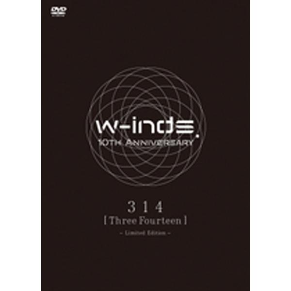 【送料無料】 ポニーキャニオン w-inds./w-inds. 10th Anniversary 314 【Three Fourteen】 -Limited Edition- 【DVD】