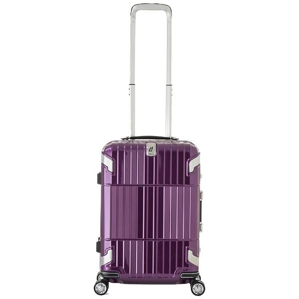 【送料無料】 A.L.I アジア・ラゲージ TSAロック搭載スーツケース 「departure」(約35L) HD-505-22 シャイニングパープル 【メーカー直送・代金引換不可・時間指定・返品不可】