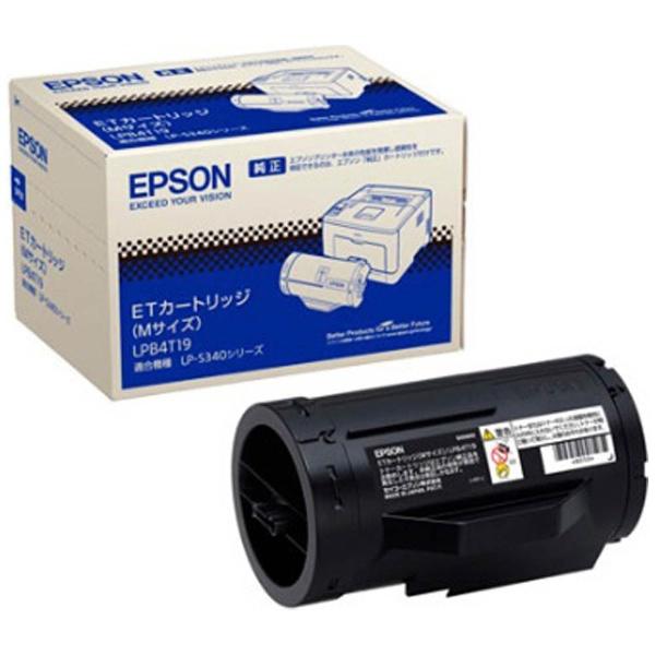 【送料無料】 エプソン EPSON 【純正】ETカートリッジ(Mサイズ) LPB4T19
