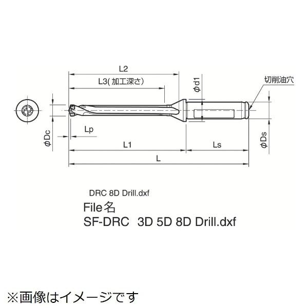 【送料無料】 京セラ 京セラ ドリル用ホルダ SF16-DRC120M-8