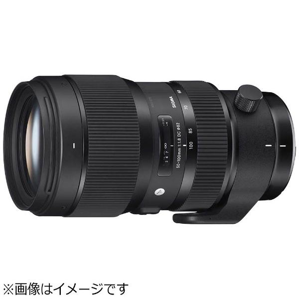 【送料無料】 シグマ カメラレンズ 50-100mm F1.8 DC HSM Art【ニコンFマウント】[50100MMF1.8DCHSM_AR]