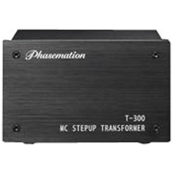 【送料無料】 PHASEMATION MC昇圧トランス T-300