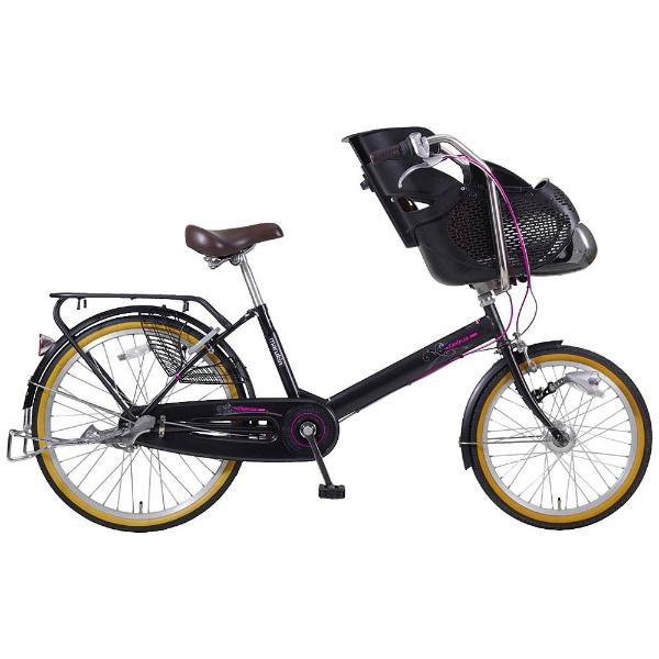 【送料無料】 MARUKIN 20/22型 自転車 デリシアデュオ EF3-I(マットブラック/3段変速)MK-14-024【組立商品につき返品不可】 【代金引換配送不可】【メーカー直送・代金引換不可・時間指定・返品不可】