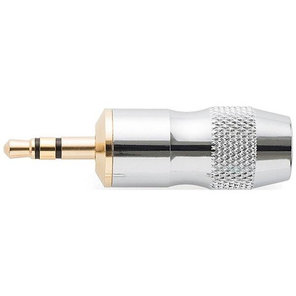 【送料無料】 ALOAUDIO 交換プラグ (3.5mm ミニ端子⇒2.5mm 4極端子) Female 2.5mm to 3.5mm Adapter Plug