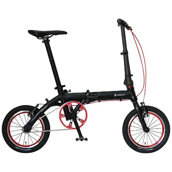 【送料無料】 ルノー 14型 折りたたみ自転車 RENAULT ULTRA LIGHT 7(ブラック) AL-FDB140【組立商品につき返品不可】 【代金引換配送不可】