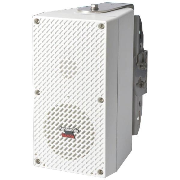 【送料無料】 パナソニック Panasonic 全天候型スピーカー RAMSA (2ウェイコンパクトタイプ) WS-LB301 【受発注・受注生産商品】[WSLB301] panasonic