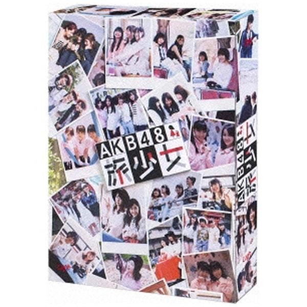 【送料無料】 バップ AKB48 旅少女 DVD-BOX 初回生産限定 【DVD】