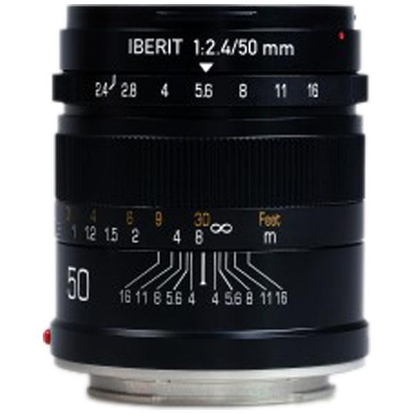 【送料無料】 KIPON カメラレンズ IBERIT 50mm/f2.4【ソニーEマウント】(ブラック)