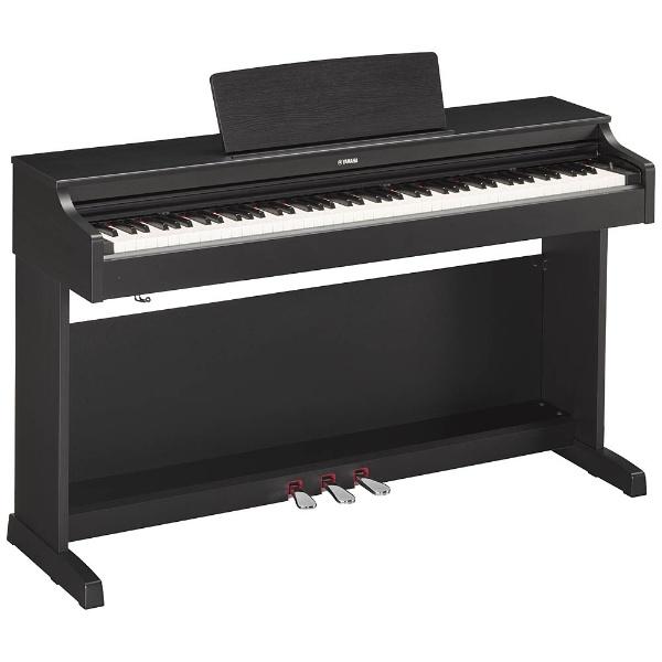 【標準設置費込み】 ヤマハ YAMAHA YDP-163B 電子ピアノ ARIUS(アリウス) ブラックウッド調仕上げ [88鍵盤][YDP163B]