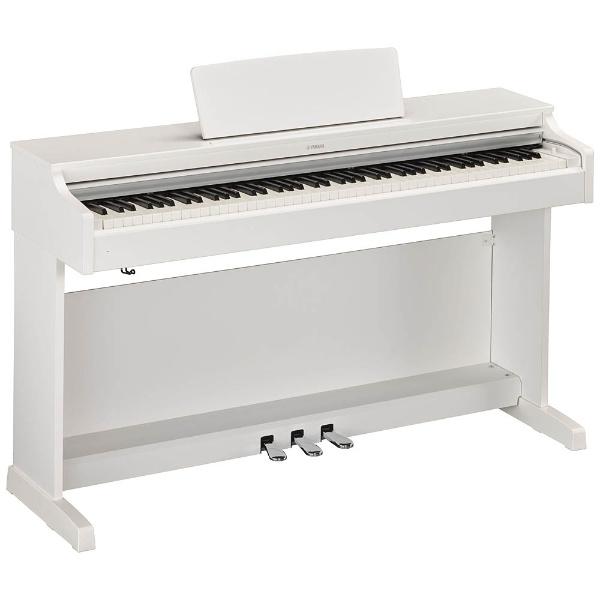 【標準設置費込み】 ヤマハ YAMAHA YDP-163WH 電子ピアノ ARIUS(アリウス) ホワイトウッド調仕上げ [88鍵盤][YDP163WH]