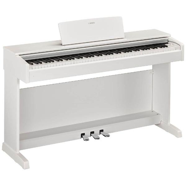 【標準設置費込み】 ヤマハ YAMAHA YDP-143WH 電子ピアノ ARIUS(アリウス) ホワイトウッド調仕上げ [88鍵盤][YDP143WH]