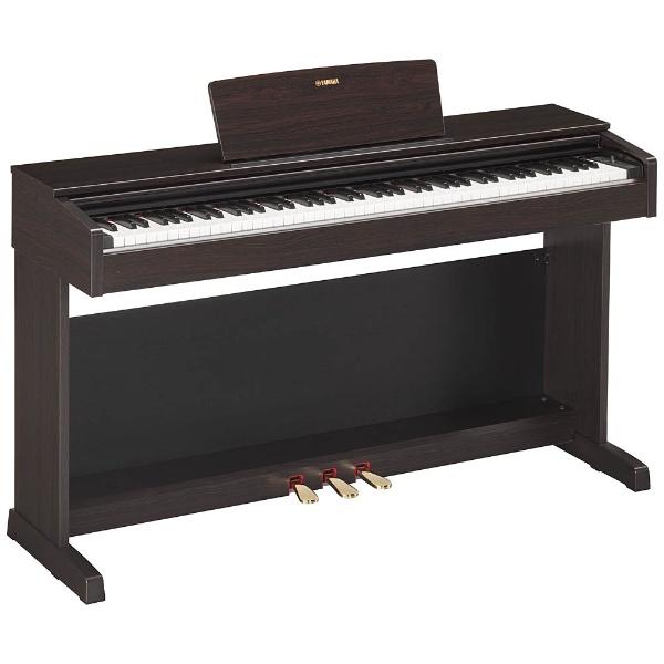 【標準設置費込み】 ヤマハ YAMAHA YDP-143R 電子ピアノ ARIUS(アリウス) ニューダークローズウッド調仕上げ [88鍵盤][YDP143R]