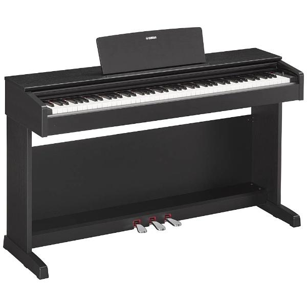 【標準設置費込み】 ヤマハ 電子ピアノ YDP-143B ブラックウッド調仕上げ [88鍵盤 /ARIUS(ヤマハ)][YDP143B]