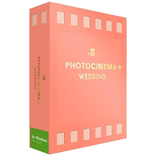 【送料無料】 デジタルステージ 〔Win版〕 PhotoCinema+ Wedding (フォトシネマ・プラス・ウェディング)