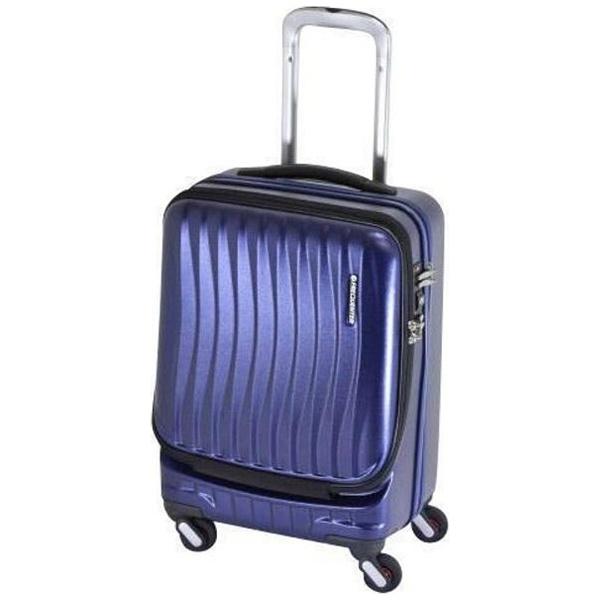 【送料無料】 エンドー鞄 TSAロック搭載スーツケース (34L) 「FREQUENTER CLAM」 1-210 コン 【メーカー直送・代金引換不可・時間指定・返品不可】