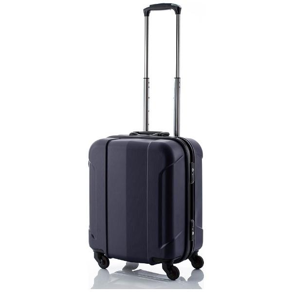 【送料無料】 協和 TSAロック搭載フレームスーツケース「GRAN GEAR」 Sサイズ(37L)ネイビー【ビックカメラグループオリジナル】【point10】