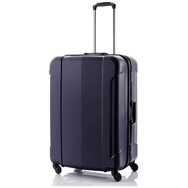 【送料無料】 協和 TSAロック搭載フレームスーツケース「GRAN GEAR」 Lサイズ(96L)ネイビー【ビックカメラグループオリジナル】【point10】