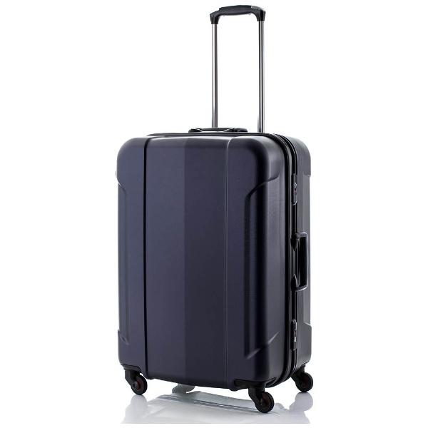 【送料無料】 協和 TSAロック搭載フレームスーツケース「GRAN GEAR」 Mサイズ(73L)ネイビー【ビックカメラグループオリジナル】【point10】