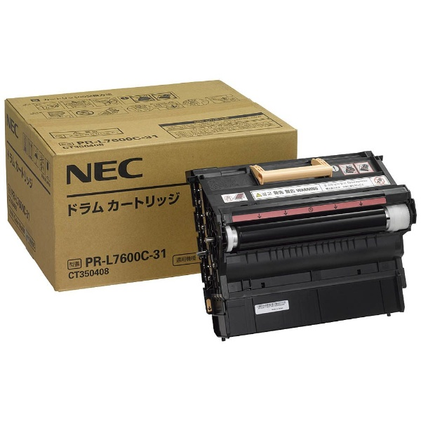 【送料無料】 NEC エヌイーシー 【純正】 ドラムカートリッジ PR-L7600C-31[PRL7600C31]