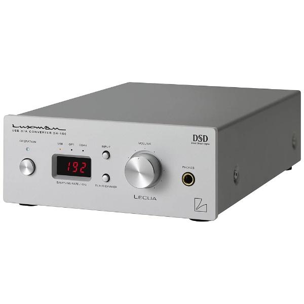【送料無料】 ラックスマン 【ハイレゾ音源対応】USB D/Aコンバーター(ブラスターホワイト) DA-150[DA150]