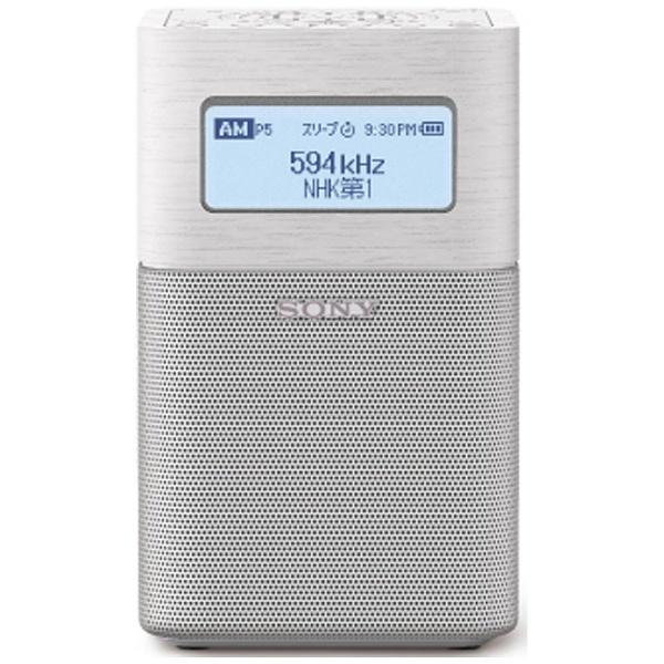 【送料無料】 ソニー SONY 【ワイドFM対応】FM/AM Bluetooth搭載ホームラジオ(ホワイト) SRF-V1BT WC[SRFV1BTWC]