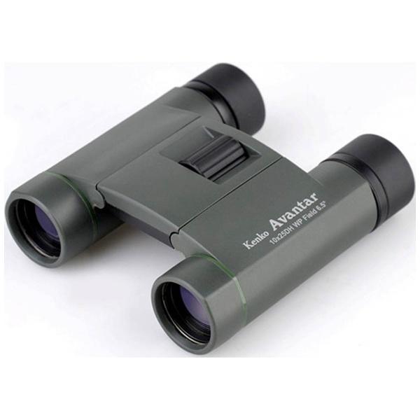 【送料無料】 ケンコー 10倍双眼鏡 アバンター 10X25DHWP AVT-1025DW[AVT1025DW]