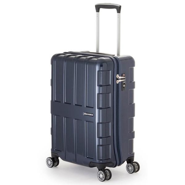 【送料無料】 A.L.I スーツケース ALI1511 (40L) オールネイビー 【メーカー直送・代金引換不可・時間指定・返品不可】