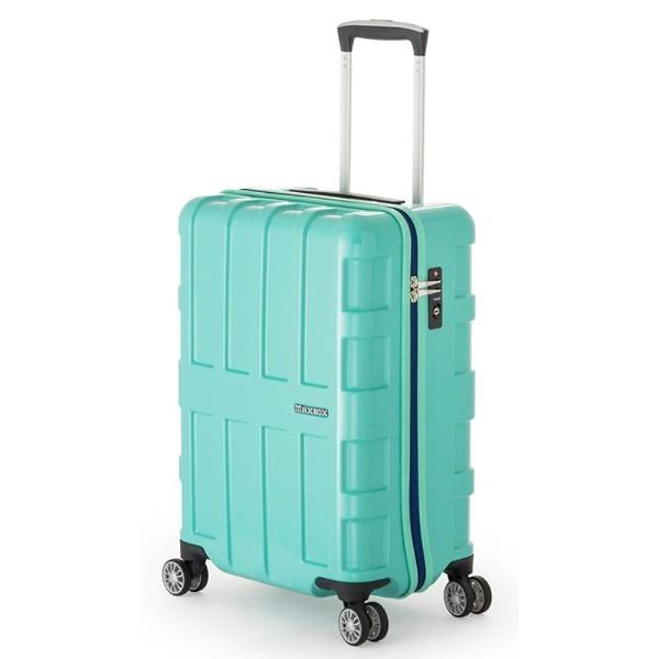 【送料無料】 A.L.I スーツケース ALI1511 (40L) チェレステ 【メーカー直送・代金引換不可・時間指定・返品不可】
